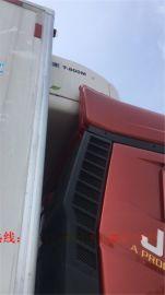 五十铃KV100食品冷藏车,食品冷藏车