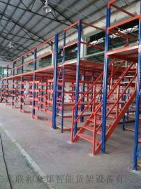 广东阁楼货架重型钢阁楼平台多层组合仓库置物架