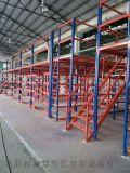 廣東閣樓貨架重型鋼閣樓平臺多層倉庫置物架