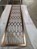 不鏽鋼 射鏤空屏風花格 鋁藝雕刻屏風不鏽鋼花格