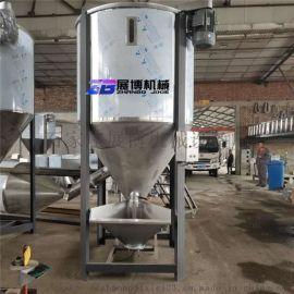 500kg立式混料机易燃塑料加热去潮搅拌机注塑辅机