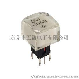 高品质11*11带灯按钮,视频处理器专用轻触开关