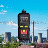 便攜式VOCs檢測報 儀 手持式VOCs監測系統
