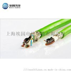 电机专用编码电缆,拖链专用信号控制双绞电线电缆