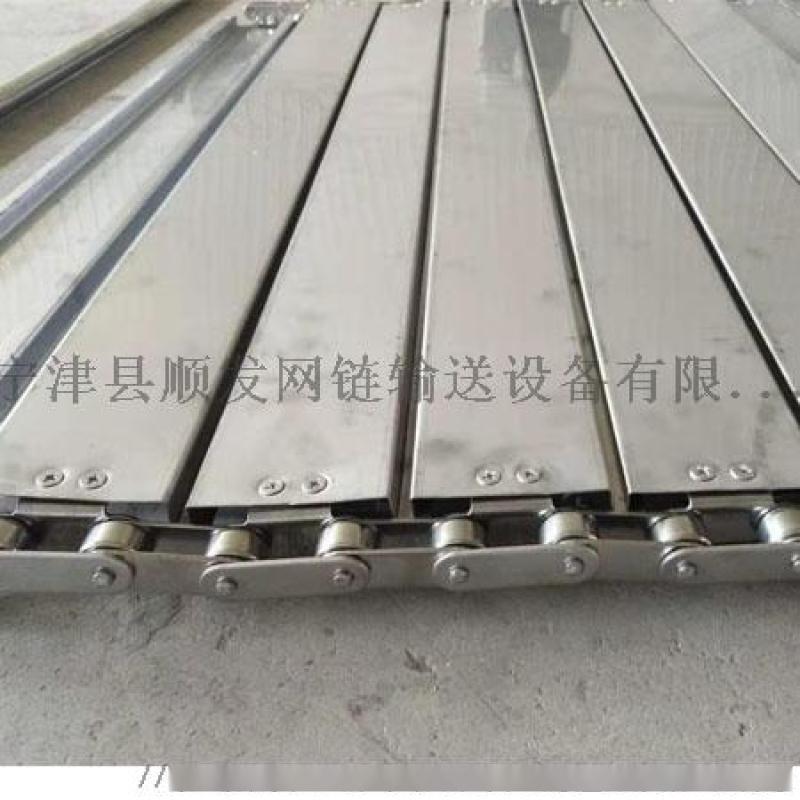 304不鏽鋼輸送機用鏈板