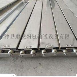 304不锈钢输送机用链板