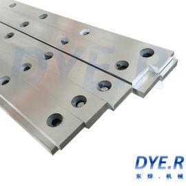 闸式剪板机刀片,液压剪板机刀片, 不锈钢剪板机刀片