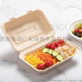 9*6*3快餐打包餐具快餐打包盒可降解长方形厂家定制