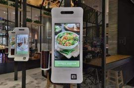 自助点餐机下单智能饭店自动点菜餐饮触摸屏
