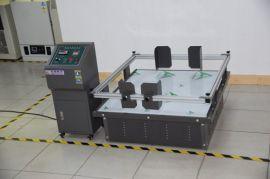 模拟汽车运输振动台包装箱电器震动测试仪