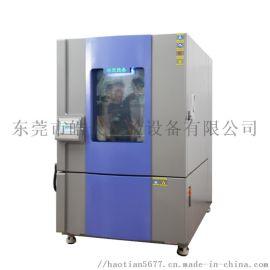 仪器仪表快速温变试验箱