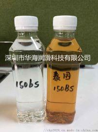 泰国150BS基础油 新疆克拉玛依150BS 150BS基础油