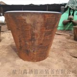 制药不锈钢锥体 大型钢结构锥管 卷制锥筒