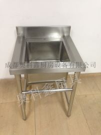 厨房设备公司单星水池