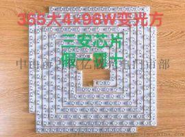 各型号瓦数变光方 采用三安芯片 假一赔十