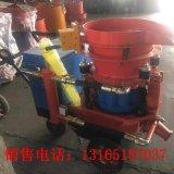 喷浆机 厂家矿用湿式喷浆机 混凝土喷射机