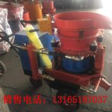 噴漿機 廠家礦用溼式噴漿機 混凝土噴射機