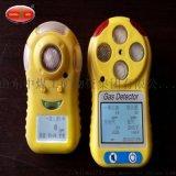 高品质传感器KP810便携式单气  测仪防水和防尘