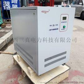 60kva三相干式伺服隔离变压器440V变380V