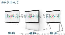 思科Cisco Webex Board 85S思科会议平板85英寸