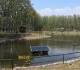 推流射流一體機,太陽能曝氣機,水體治理好幫手