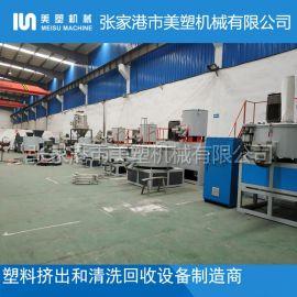 PVC粉体拌料机 SRL-Z高速混合机组设备厂家