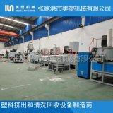 PVC粉體拌料機 SRL-Z高速混合機組設備廠家