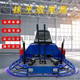 座驾抹光机汽油磨光机大型地面抹光机 座驾电抹子