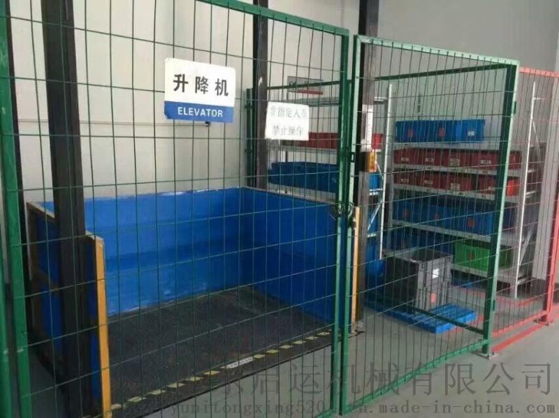 货梯液压油缸电动门货梯启运大同市升降平台