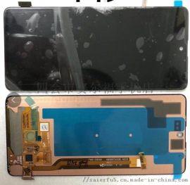 手机显示屏LCD