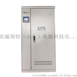 EPS电源 eps-132KW 消防电源 三相单项