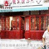 資陽防腐木門窗,仿古門窗設計製作廠家