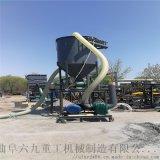 白灰氣力輸送 乾粉煤灰輸送機 六九重工 小型輸送帶