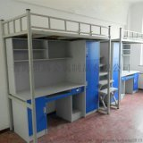 上下鋪鐵架牀帶衣櫃組合牀學生高低牀鋼木雙層牀