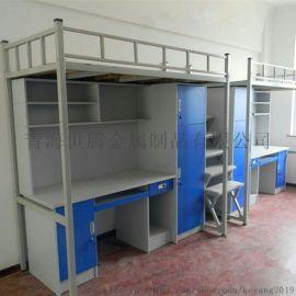 上下铺铁架床带衣柜组合床学生高低床钢木双层床