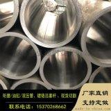 45#珩磨管液壓油缸管 鍍鉻空心光軸內外光亮 內12-500mm