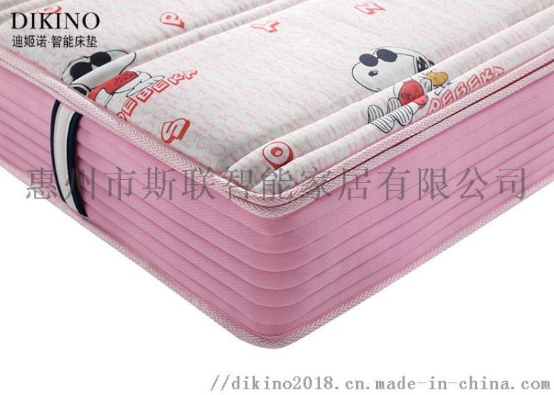 迪姬诺可拆洗印花儿童床垫乳胶弹簧床垫