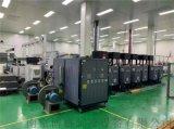 济南水制冷机 冷水机厂家 济南水冷却机厂家