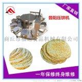 全自动压饼机-商丘福达食品机械研发生产