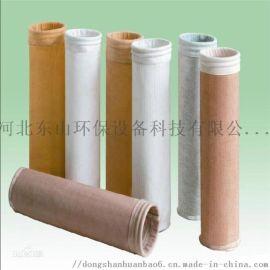 耐高温锅炉防尘布袋 工业三防  毡过滤袋