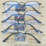 厂家直销新款B钛复古镜框*轻半钛复古镜框