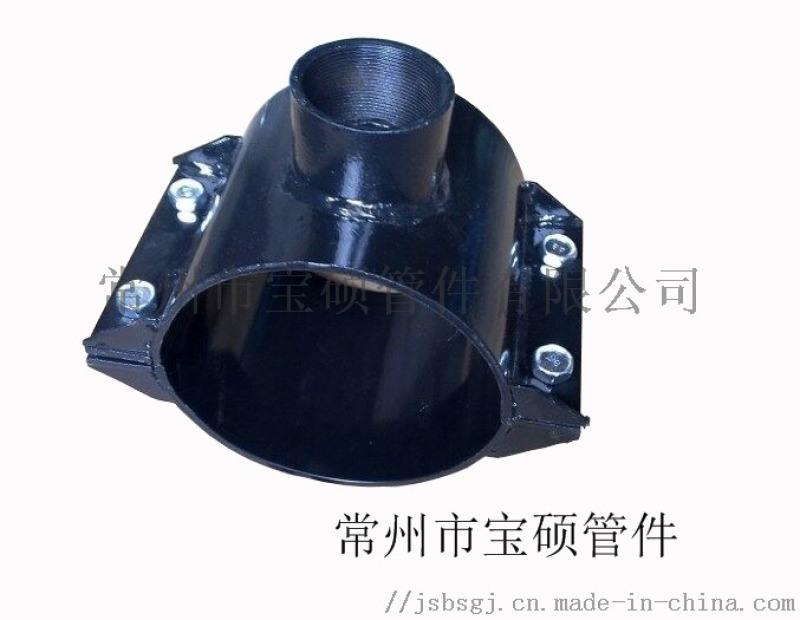 PE钢骨架复合管丝口马鞍三通 丝口增接口