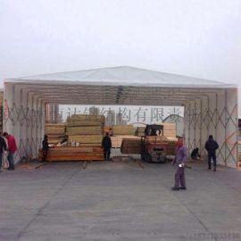 户外遮阳棚伸缩式雨棚加粗厚雨篷停车棚遮雨棚