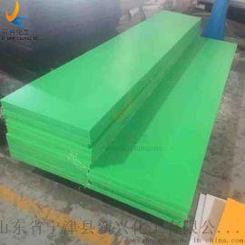 厂家**HDPE板聚乙烯HDPE板性能参数