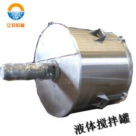惠州3000L液体搅拌罐洗发水洗洁精搅拌机生产厂家