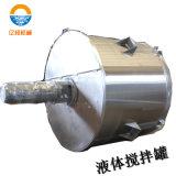 惠州3000L液體攪拌罐洗發水洗潔精攪拌機生產廠家