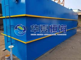 污水处理一体机MBR组件废水处理一体机废水过滤膜