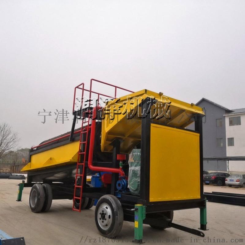 尾矿选金机可定制 淘金洗砂设备 挖沙选金设备
