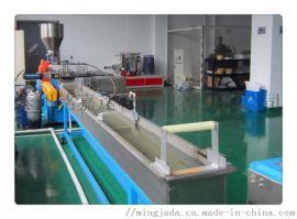 色母料造粒机,色母粒造粒设备(规格)