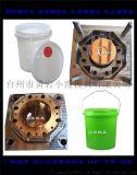 設計製作石化桶模具 PE密封桶注塑 PP石化桶模具